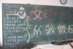 yantai_bilingualschool_008