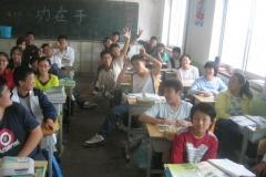 yantai_bilingualschool_041